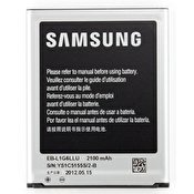 Samsung Galaxy Express 2 Batteri
