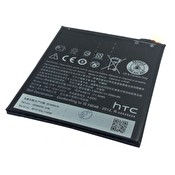 HTC One X9 batteri