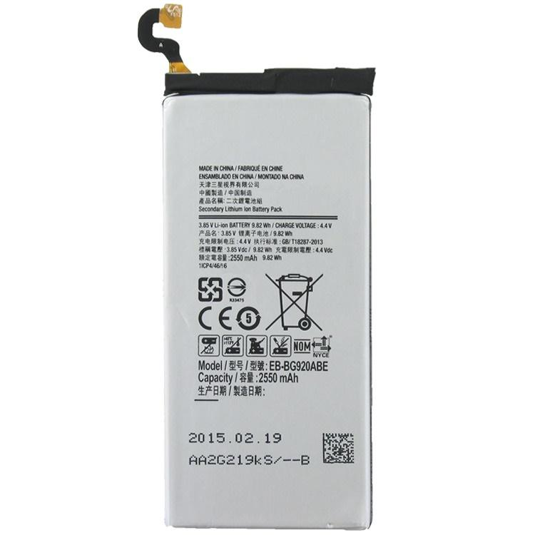 Samsung Redskap S3 Batteritid & Laddare Alternativ | AllInfo